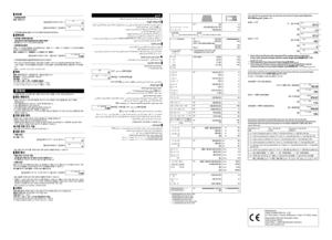 Casio Js10 M Manual