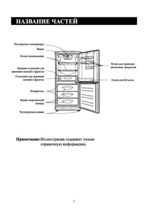 LG Gc 279 Vvs Russian Version Manual