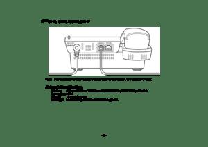 NEC Dterm Series 1 Manual