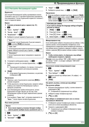 Panasonic KX MB2061RU User Manual