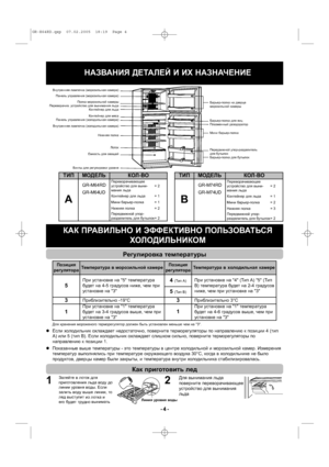 Toshiba Gr M74rd Russian Version Manual