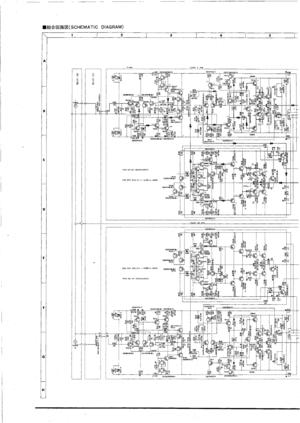 Yamaha B 2x Service Manual