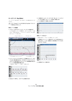 Steinberg Cubase LE 4 Getting Started Japanese Version Manual
