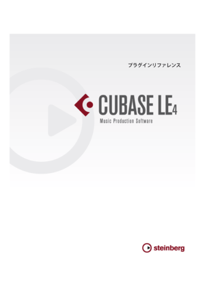 Steinberg Cubase LE 4 Plug In Reference Japanese Version