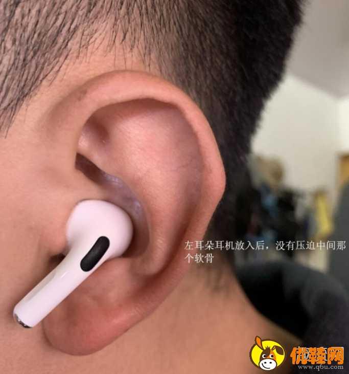 airpods pro戴著耳朵痛是什么原因 airpods pro和2的區別是什么-優鞋網