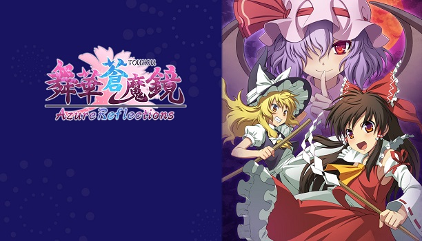 Azure Reflections es el nuevo juego de Touhou Project, un vibrante side-scrolling, bullet hellel desarrollado porSouvenir Circ.y ha sido publicado por