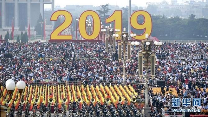 Image result for LỄ QUỐC KHÁNH TRUNG CỘNG 2019