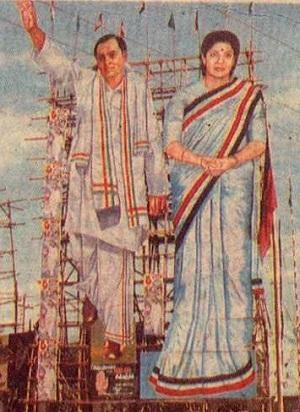 ராஜீவ் காந்தி, ஜெயலலிதா