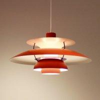 PH5 hanging lamp by Poul Henningsen for Louis Poulsen ...