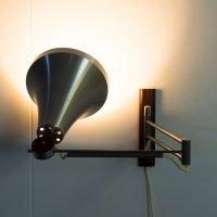Philips wall lamp, 1970s | #47567