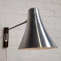 Philips wall lamp, 1950s | #55277