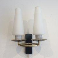 Philips wall lamp, 1950s | #43749