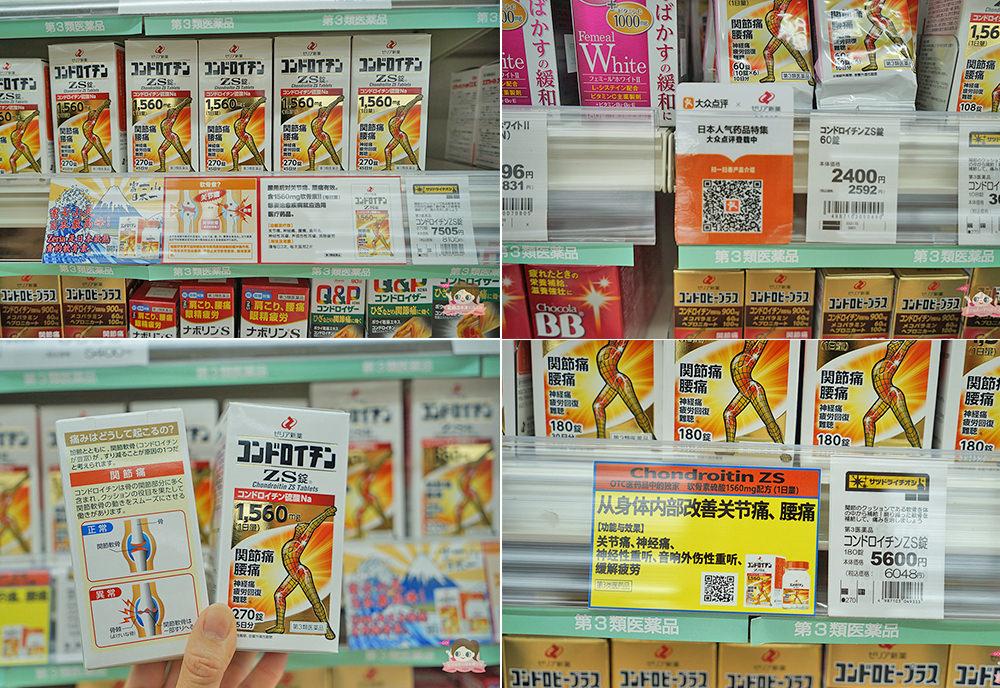 日本北海道.購物 北海道必買 30 種藥妝戰利品分享!到札幌藥妝一次買齊還可退稅 (26) - 說走就走!V歐妮旅行攝