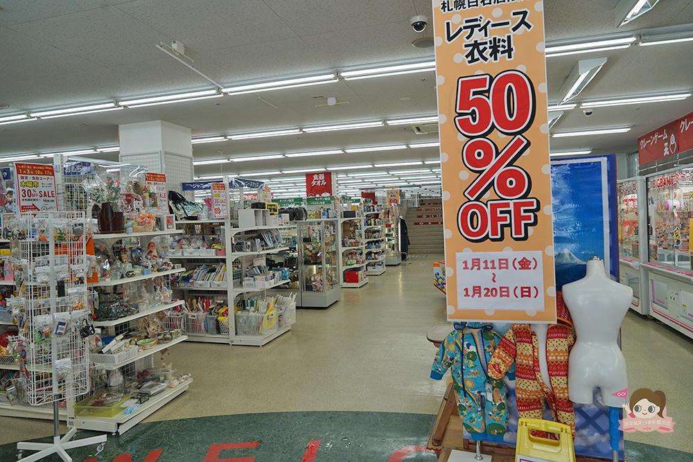 日本北海道.購物 Bigban 白石店尋寶去!二手精品,和服,廚具,雪具,電玩,電器,便宜帶回家! (35) - 說走就 ...