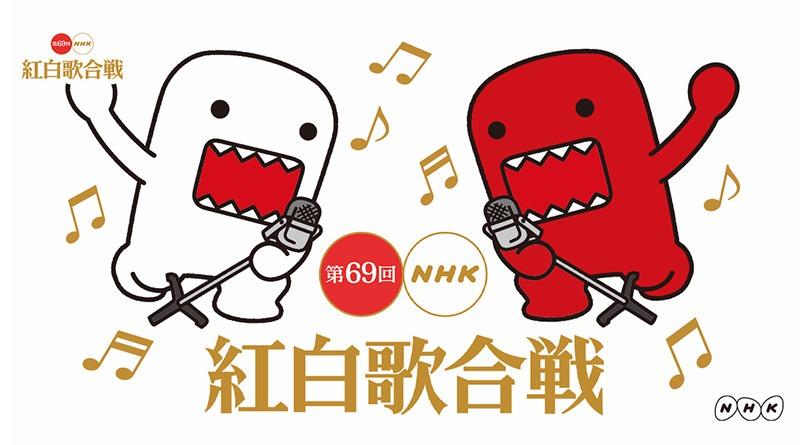 紅白歌合戰直播# 2019 NHK 69 回紅白歌唱大賽跨年節目線上看 | 跳板俱樂部