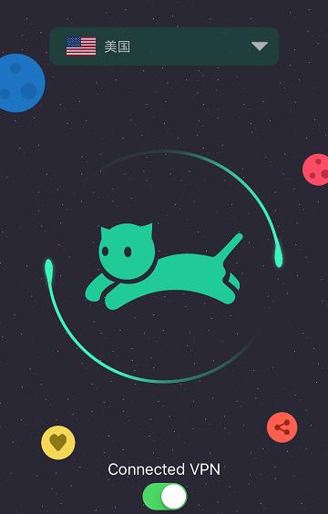 快喵 VPN Cat 加速器 - 針對 iPhone / iPad 一鍵換 IP 軟體 | 跳板俱樂部