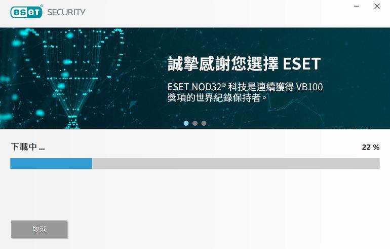 NOD32 取得最新 License Key 官方授權免費序號激活碼教學 | 跳板俱樂部