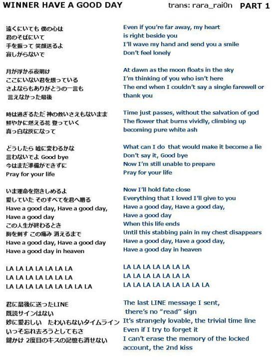 Lirik Lagu Lonely 2ne1 : lirik, lonely, Lyrics, Update, [BOOK, CLOSE, Lirik, WINNER, (Japanese, Version), Wattpad