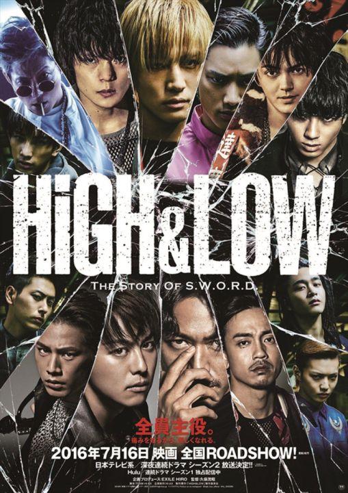 High And Low The Movie 2 : movie, Asian, Dramas, Movies, Japanese, Drama, Story, S.W.O.R.D, Wattpad