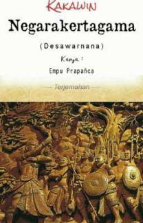 Buku Negara Kertagama : negara, kertagama, Kakawin, Negarakertagama, MAJAPAHIT, Benick, Wattpad