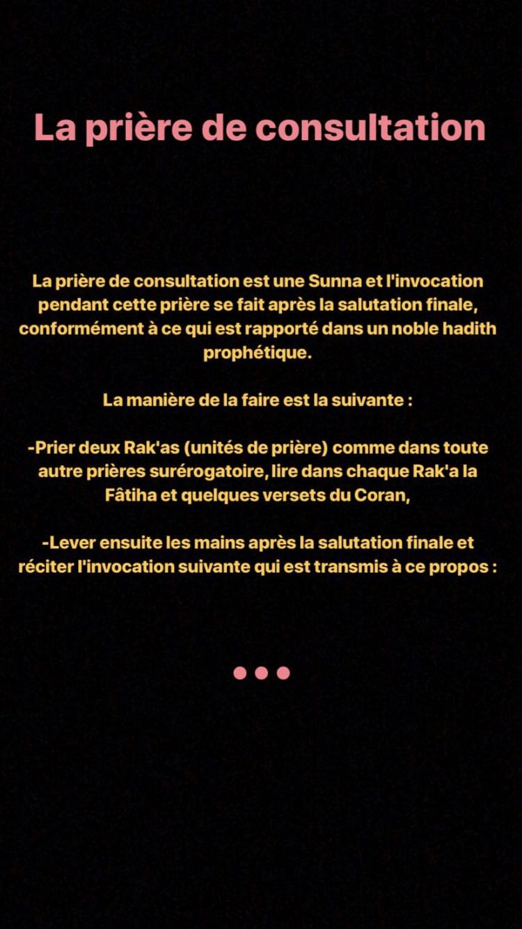 Comment Faire La Priere De Consultation : comment, faire, priere, consultation, 𝐑𝐚𝐩𝐩𝐞𝐥𝐬, 𝐄𝐭, 𝐇𝐢𝐬𝐭𝐨𝐢𝐫𝐞𝐬, 𝐈𝐬𝐥𝐚𝐦𝐢𝐪𝐮𝐞𝐬[-CORRECTION], [PAUSE], Prière, Consultation, Wattpad