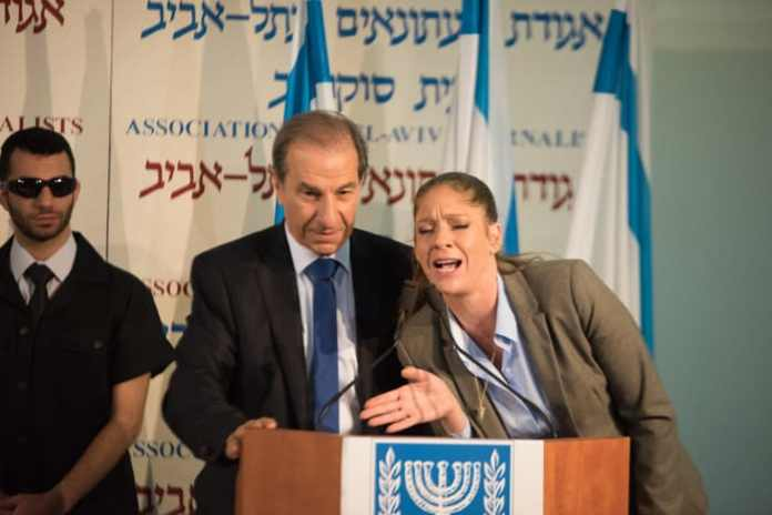 Image result for פולישוק