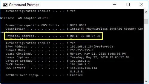 Проверьте MAC-адрес в командной строке