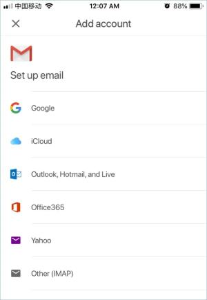 Добавить учетные записи электронной почты в приложении Gmail для iOS