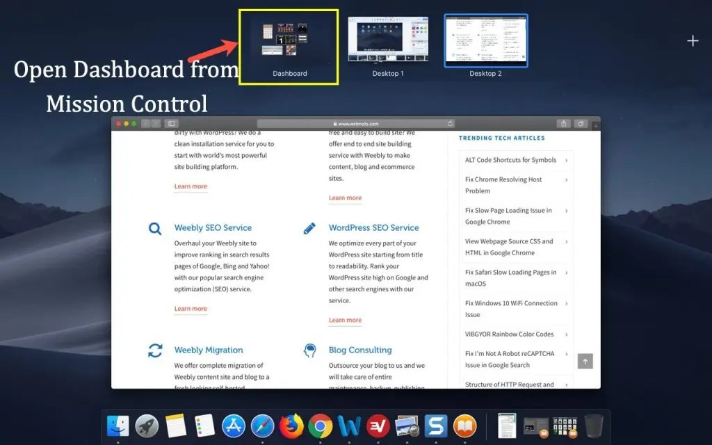 Откройте приложение Dashboard из Mission Control
