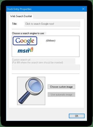 Настроить веб-доклет