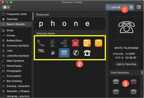 Вставить символы телефона в Mac