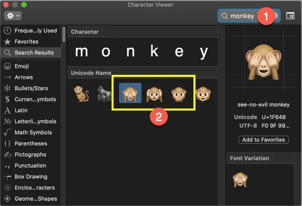 Вставьте символы обезьяны без зла в Mac