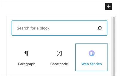 Блок встраивания веб-историй