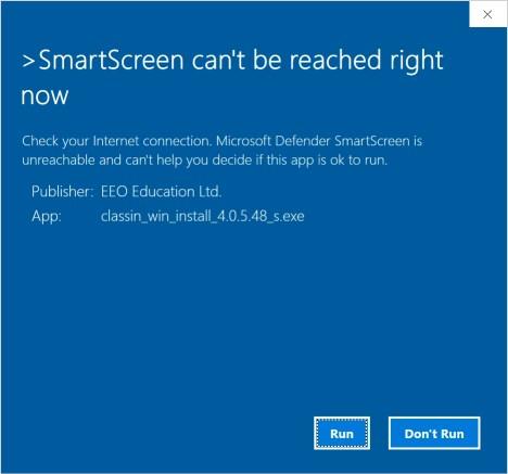 Ошибка SmartScreen