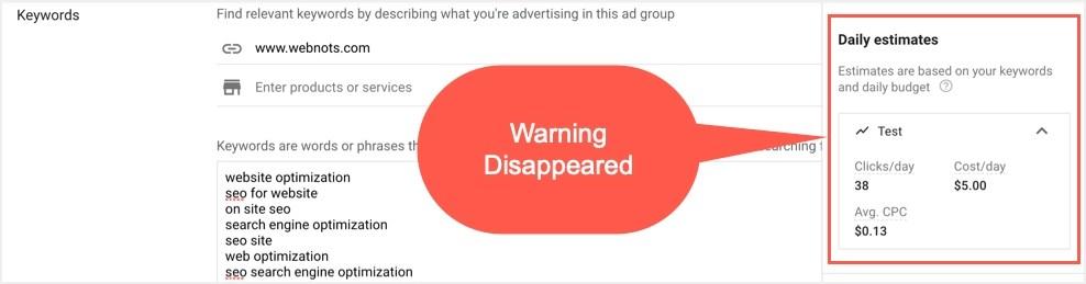Предупреждение исчезло