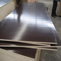 Marine Ply For Sale