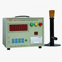 portable furnace - quality portable furnace for sale