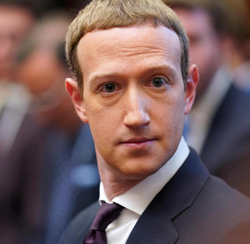 Mark Zuckerberg, founder and chairman of Facebook, is in a hearing before the US House of Representatives Committee on Financial Services.  Facebook boss Zuckerberg has confirmed that the controversial digital currency Libra should only be launched once all concerns have been dispelled by regulators.  +++ dpa-Bildfunk +++