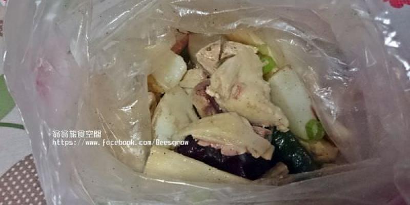 三重五華街鹹水雞推薦,泰式風味配菜洋蔥加筊白筍越吃越甘甜
