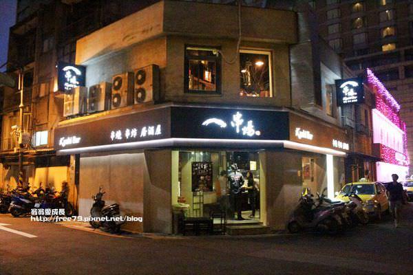 中山捷運站串燒店推薦|串場林森店 氣氛舒適用餐愉快