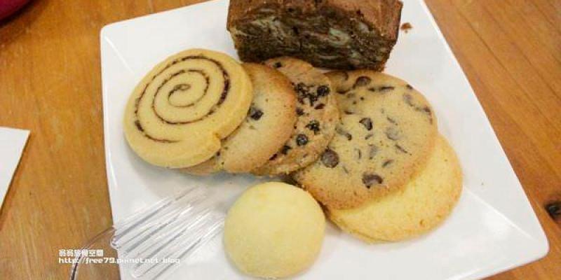 手工餅乾的烘培體驗– Aunt Stella's 詩特莉全新手工婚約喜餅