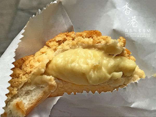 香港榴槤菠蘿包美味香甜又酥脆!香港必吃!//香港//香港島//香港中環//榴槤菠蘿包