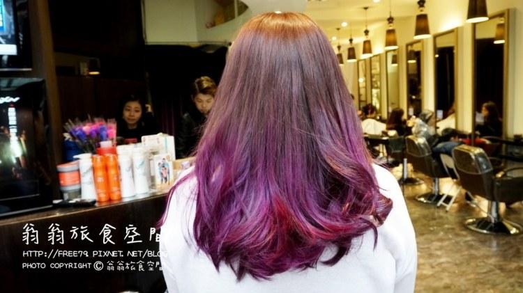 中山區美髮,Andy老師特殊染還我自信唯美感!超愛唯美粉紫色