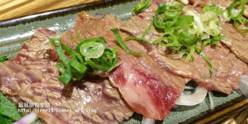 三重平價日本料理推薦;海鹽霜降牛肉超好吃啦!//楢餖園和食處