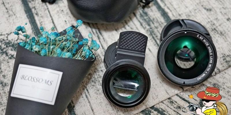 手機專業鏡頭組;E-books N48 超大廣角0.6x
