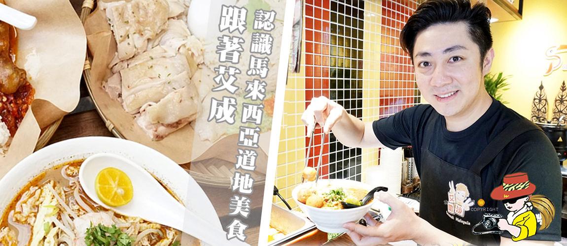 台北西門海南雞飯推薦