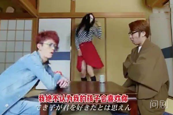把女兒嫁給我吧日本神曲歌詞音譯 原唱是誰引發關注 - 問劇