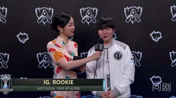 rookie中文怎么那么好 如今在隊內給the shy當翻譯 - 問劇