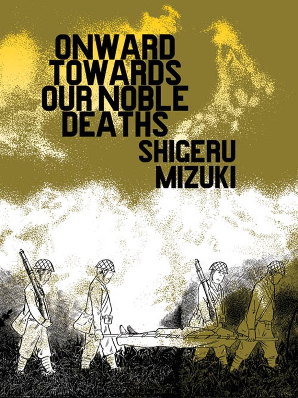 Best Light Novels