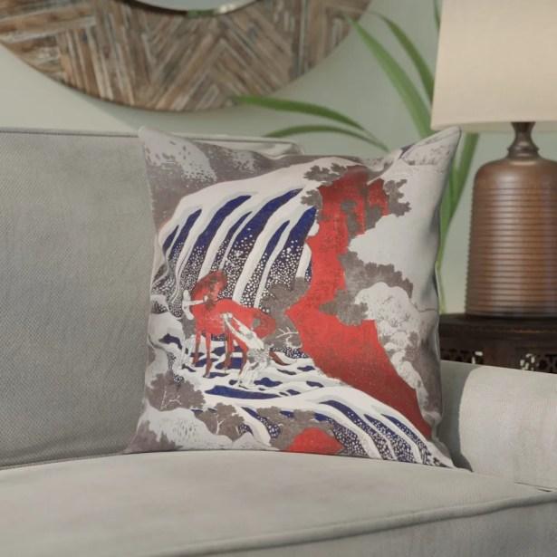 Yasmina Pillow Cover Size: 18